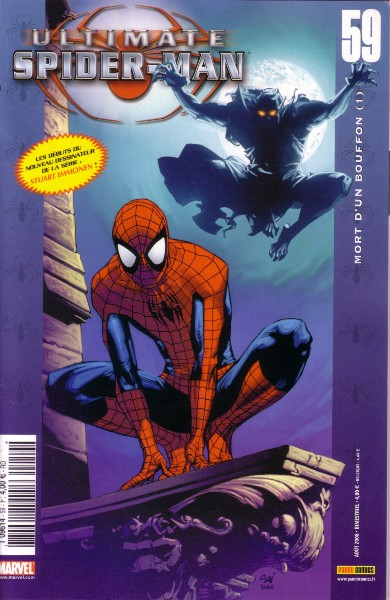 Ultimate Spider-Man 59