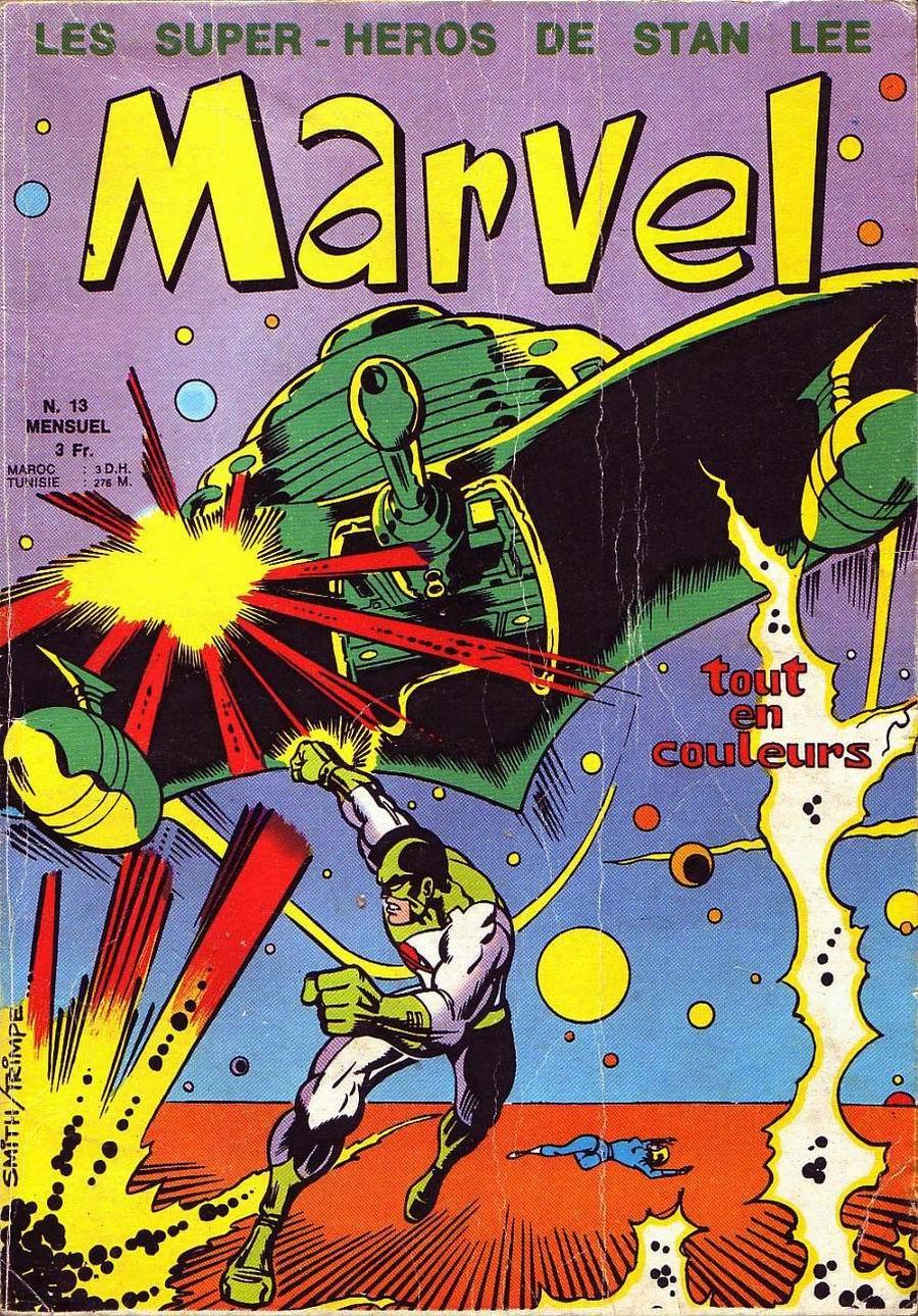 Marvel 13