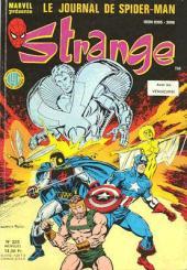 Strange 225