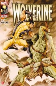 Wolverine 203