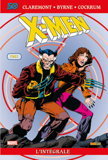 X-MEN : L'INTÉGRALE 1981 (REEDITION)