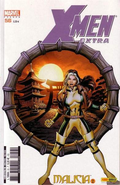 X-men Extra 56