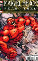 Marvel Heroes #12