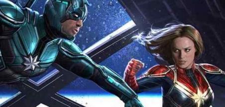 Concept art inédit de Captain Marvel