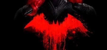 Javicia Leslie explique ce qui différencie sa Batwoman de Kate Kane