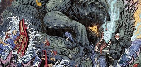 Vestron annonce l'arrivée de comics Godzilla