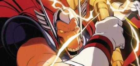 [Preview VO] Beta Ray Bill #1