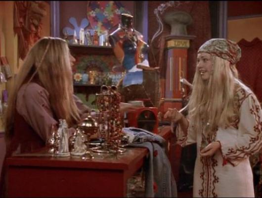Hippie-pip hourra !