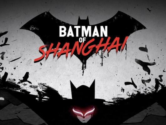 Batman of Shangai