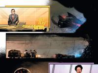 [Preview VO] Joker War - Batman #95